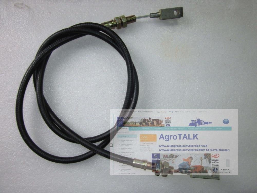 FS254 Lenar 254 II 274II foot Brake cable Part number: 2543A014B