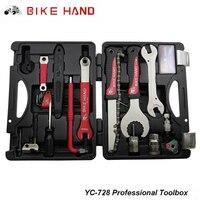 BIKEHAND YC 728 18 in 1 Bicycle Repair Tool Kit Professional Bike Repair Tool Box Home for Shimano Cycling Repair Case Tool Sets