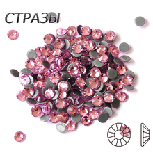 New Best DMC 2058HF Light Rose Iron on Rhinestone ss16 ss20 ss30 Hotfix Rhinestones AAAAA Grade for Luxury DIY Strass