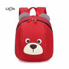 LXFZQ mochila infantil, детские школьные сумки, новинка, милый, анти-потеря, Детский рюкзак, школьная сумка, рюкзак для детей, детские сумки
