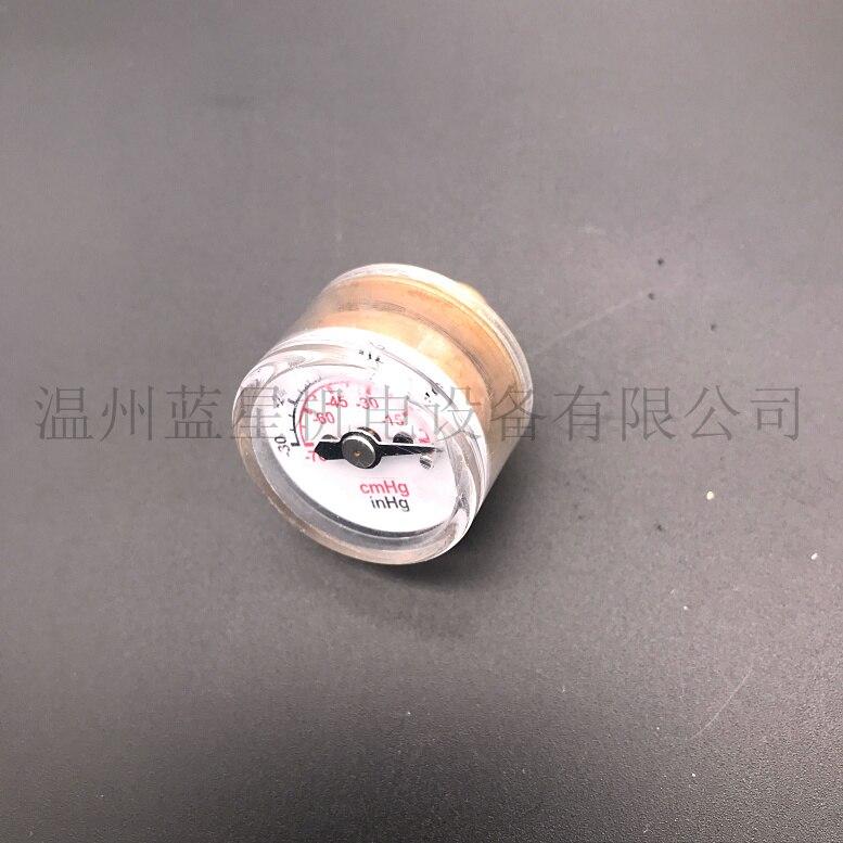 High quality 25MM axial 30inhg 0 miniature vacuum gauge miniature vacuum negative pressure gauge negative pressure
