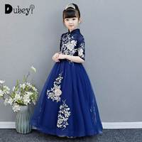 Luxury Chinese Style Royal Blue Princess Dress with Half Sleeve Baby Girl Elegant Evening Prom Gowns Kids Long Frocks for Party