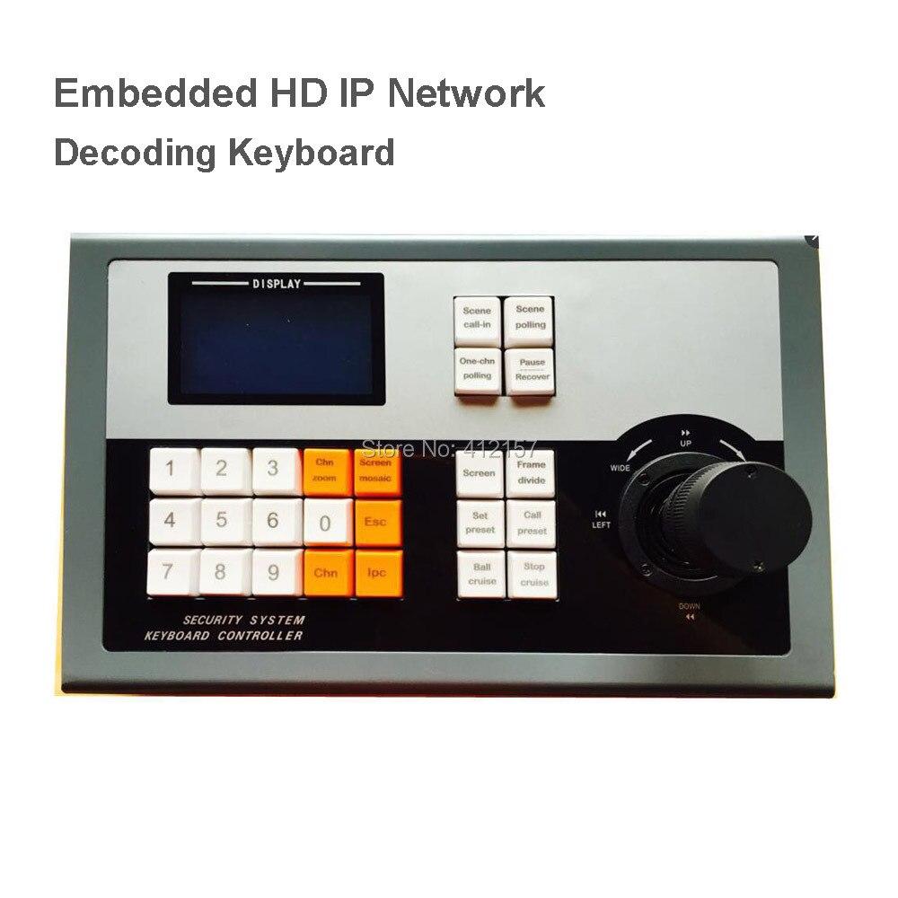 Decodifica di sorveglianza Incorporato Tastiera di Controllo PTZ di Sicurezza CCTV HD Network Ip PTZ Joystick 3D W/Schermo LCD HDMI