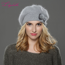LILIYABAIHE  NEW winter Women beret hat knitted wool angora beret  Simple and stylish mink flower decoration cap Double warm hat