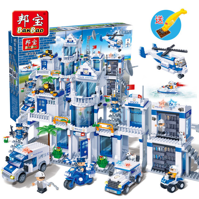 2016 New Real Banbao 8353 Plastic ABS Building Blocks Police Office Model  Enlightenment For Children Toys