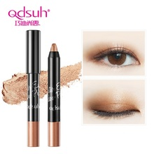 Qdsuh Luster Eye Shadow Pencil Pallete Professional Pen Highlights Natural Long Lasting Fashion Brown Grey Coffee