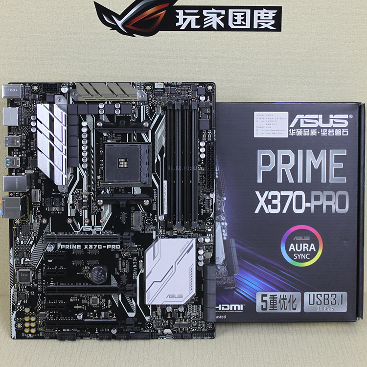 new PRIME X370-PRO 10 Phase Power Support Ryzen 1700X 1800X
