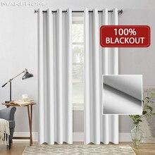 توافد 100% ستائر تعتيم للنوافذ الحرارية الصلبة الستار لغرفة النوم غرفة المعيشة قماش مثبط الحريق الستائر