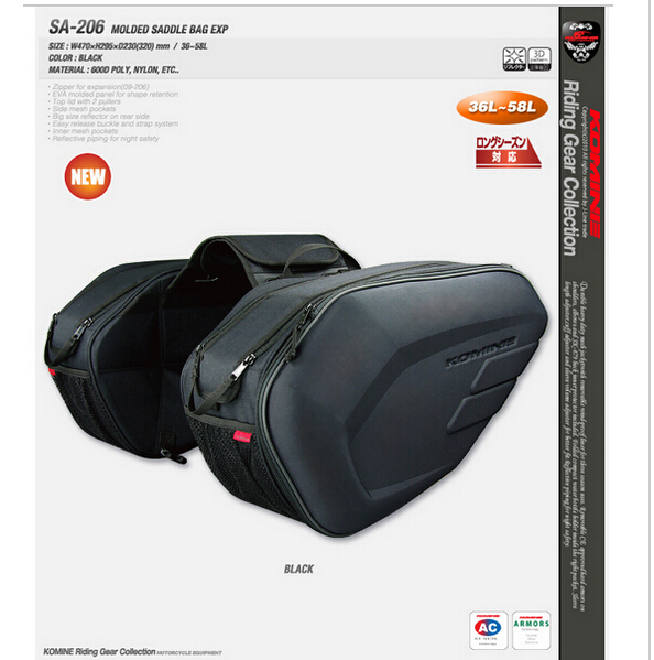 Komine SA212 motorized brigade riding saddle bag side bag really waterproof cover Can put down the helmet