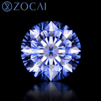 ZOCAI HRD certificate 101 facet diamond 0.51 CT/ VVS2 / G loose diamond
