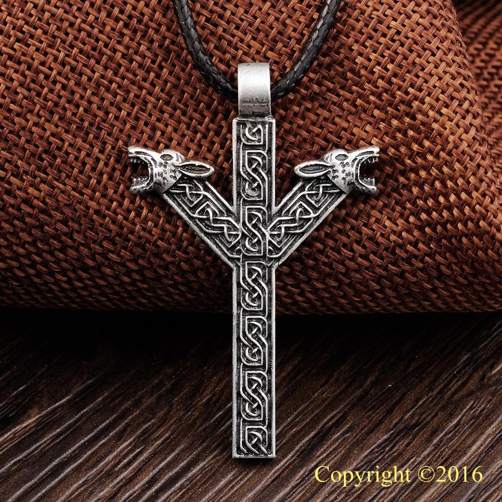 Heimdall Pendant Heimdall Runes Necklace Viking jewelry Pagan Necklace Viking Pendant Viking Necklace