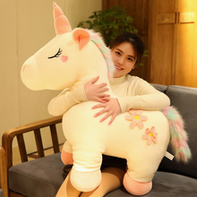 Ant 50CM new cute creative unicorn plush toy stuffed doll pillow children birthday gift