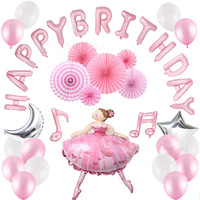 Happy Birthday balloon Air Creative Confetti Party Balon Party Supplies Pink foil balloons kids toy wedding Helium Balloon