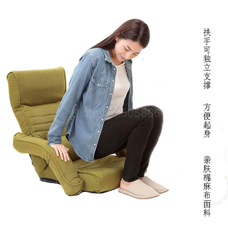 Internet Cafe, Tatami, Japanese Lazy Sofa, Single-person Floating Window Bed, Legless, Back-to-back Folding Hand-held Computer S