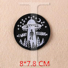 Alien Patches For Clothing