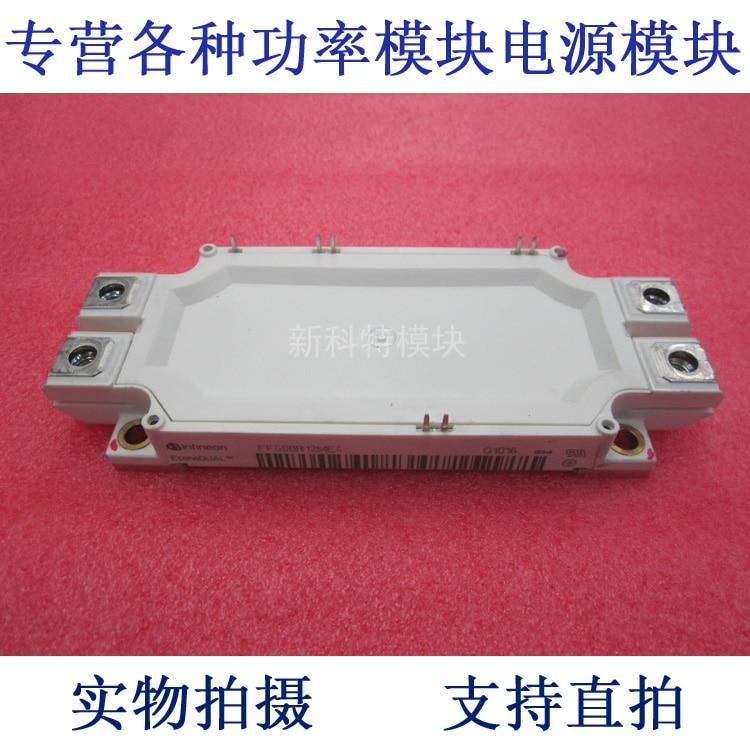FF600R12ME4 600A1200V 2 unit IGBT module цена