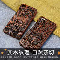 Luxury Unique Xiaomi Mi5s Wood Case Natural Real Bamboo Carving Wooden Protector Cover For Xiaomi Mi5s