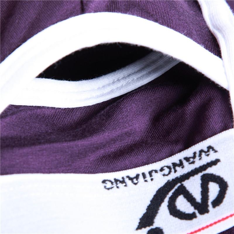 2008CKU (2)