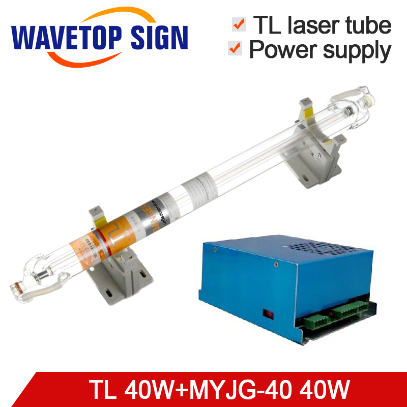 WaveTopSign CO2 Laser Tube 40W length 730mm Dia.50mm + power supply MYJG40W for laser engraving and cutting machine 40w laser power supply for 40w laser cutting machine and 40w laser tube