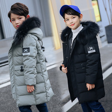 New Clothing Jacket for Boy White Duck Down Warm Coat Teenagers 5-15Y Parkas Children Winter Fashion Outerwear