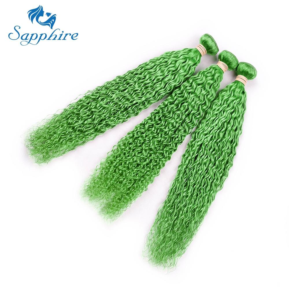 Sapphire Brazilian Kinky Curly Human Hair Extensions 8-28inch Pre-Colored GREEN Color Human Hair Bundle 1 PCS Weave Bundles