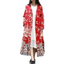 Осенний длинный двухслойный плащ в китайском стиле с драконом, Ветровка из хлопка и льна, повседневное пальто, верхняя одежда