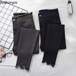 Джинсы женские элегантные уличные Ulzzang универсальные весенне-осенние женские брюки с высокой талией в Корейском стиле облегающие простые ж...
