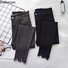 Jeans Women Elegant Streetwear Ulzzang All-match Spring Autumn High Waist Female