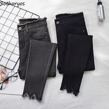 Jeans Women Elegant Streetwear Ulzzang All-match Spring Autu