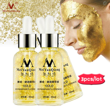 Meiyanqiong Pure 24k Gold Serum Skin Care Deep Facial Anti A