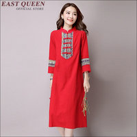 Spring autumn folk style dress Three quarter sleeve dress traditional chinese clothing Solid color fabric women dresses KK1181