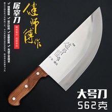 GTJ 4Cr13 Edelstahl Schlachtung Messer Große Größe Schweinefleisch Messer Split Handgemachtes Geschmiedetes Schwein Schaf Schneidmesser Hackmesser