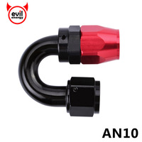 evil energy AN10 Pipe Joints Anoized Aluminum 180 Degree Swivel Oil Fuel Hose End Adapter Car Accessories AN 10 Hose End Fitting