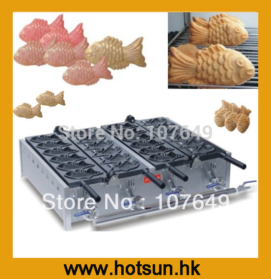 Hot Sale Gas Korea Japanese Fish Cake Baker hot sale cayler