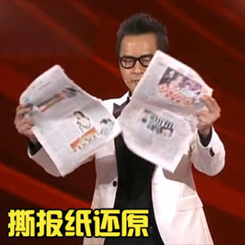 1pcs Newspapers Tear And Restore Stage Magic Tricks Card Tricks Novelties Paper Magic Magic Props Close Up Illusion  Accessories