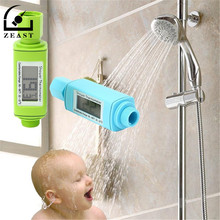 Shower Thermometer Waterproof Digital Head Water  0 ~ 60 Degree Bathroom Accessories Professional Home Electrical Health