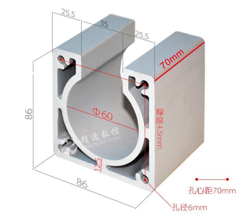 NEMA 23 57mm 34 86mm Bracket Mount Stepping Stepper Motor for cnc router machineNEMA 23 57mm 34 86mm Bracket Mount Stepping Stepper Motor for cnc router machine