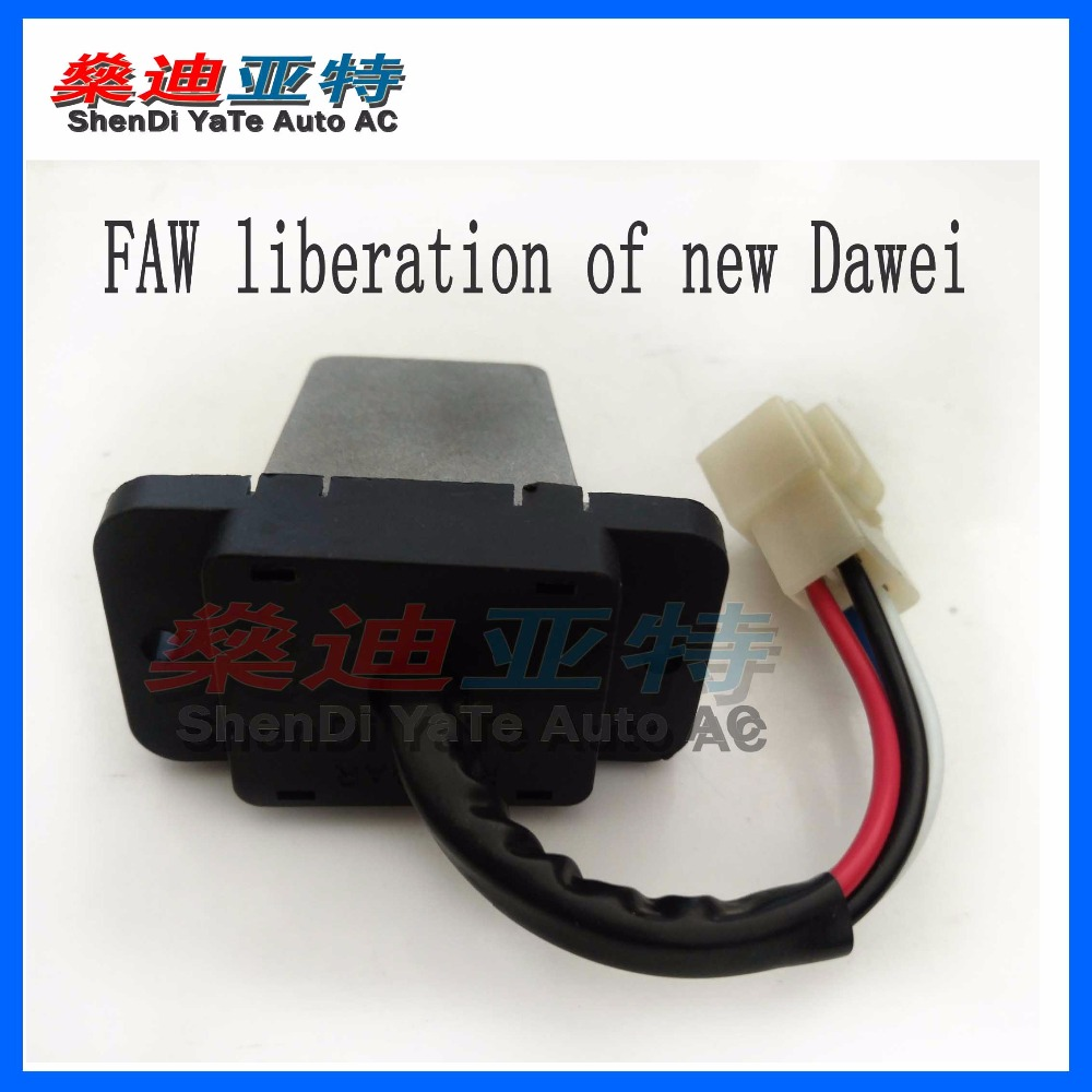 Us 18 4 8 Off Shendi Yate Auto Ac Car Air Conditioning Blower Heater Resistor For Faw Liberation Of New Daw Warm Wind Resistance Repair Parts In