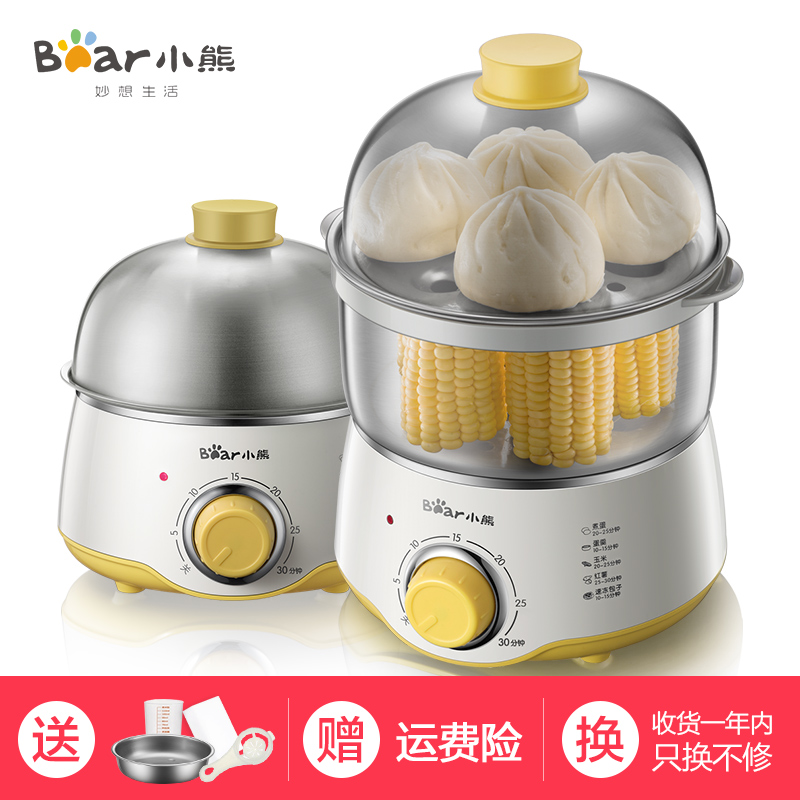 Automatic Power-off Egg Making Device Domestic Stainless Steel Egg Boiler Machine Mini Timing Multi Function Breakfast Machine cukyi double layer multi function electric egg cooker boiler stainless steel automatic power off mini