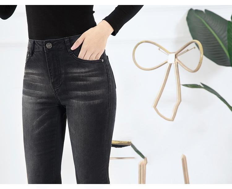 KSTUN Jeans for Women 2019 Fashion Designer Bell Bottom Vintage Side Drawstring Black Stretch High