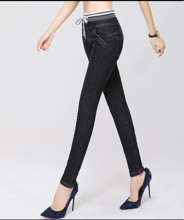 Wram jeans10