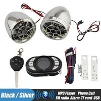 Motorcycle Bluetooth Audio Speakers FM Radio MP3 Music Player Scooter Chopper Cruiser Motor Security Alarm Phone