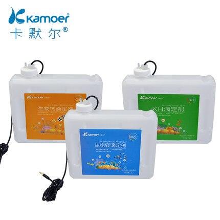 2L Dosing Container With Liquid Sensor - Kamoer