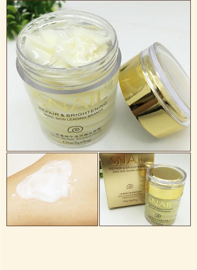 OneSpring улиточный крем против морщин и питательный лечение акне Faical увлажняющий крем для ухода за кожей восстанавливающий крем для лица