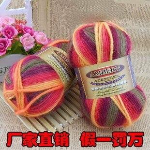 Пространство краситель шерсть свитер трикотаж толстый ручная вязка пряжа 600 g 6 шары в мешок и 3,5 мм игла