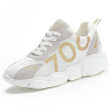 outdoor mesh sneakers women summer casual flat walking shoes new fashion lightweight breathable black and white sport shoes Outdoor Sneakers Women  Shining Casual Flat Walking Shoes New Fashion Lightweight Breathable white Shoes JINBEIL