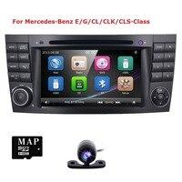 Two Din 7 Inch Car DVD Player For Mercedes Benz E Class W211 E200 E220 E300
