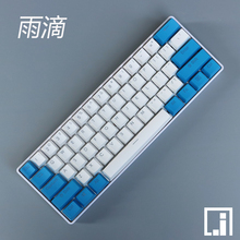 61 PBT keycap dla klawiatury mechanicznej podświetlany niebieski szary czerwony alert oświetlenie LED przezroczyste keycap cherry mx 87 104 poker