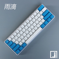 PBT keycap only for mechanical keyboard backlit PBT red alert LED lighting translucent keycap cherry mx 87 104 poker