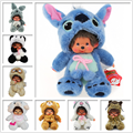 Симпатичные 20 см сидя monchhichi monchichi плюшевые куклы мягкие игрушки кролик, тедди, stich, даффи, фокс ник, торо cat, утка мыши хаски